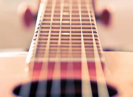 guitarra trova